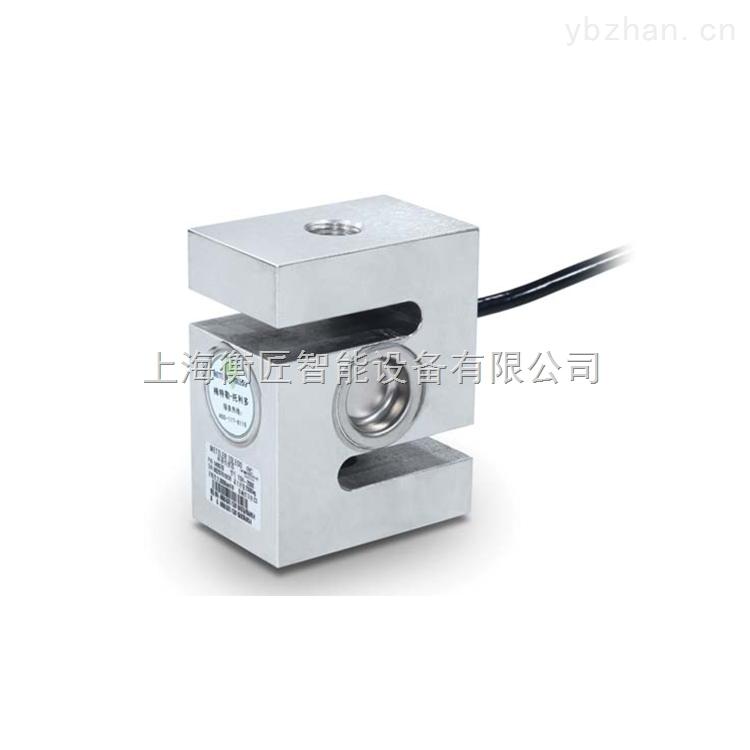 TSH\TSB\TSC-梅特勒-托利多拉式S型称重传感器吊钩料灌配料控制