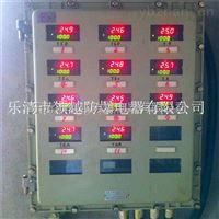 数显按键防爆温控仪表箱