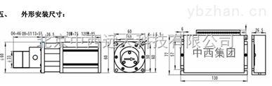 磁力齒輪泵(含鏈接部分) 型號:ZN42-MG213XK/DC24W-120庫號:M349520
