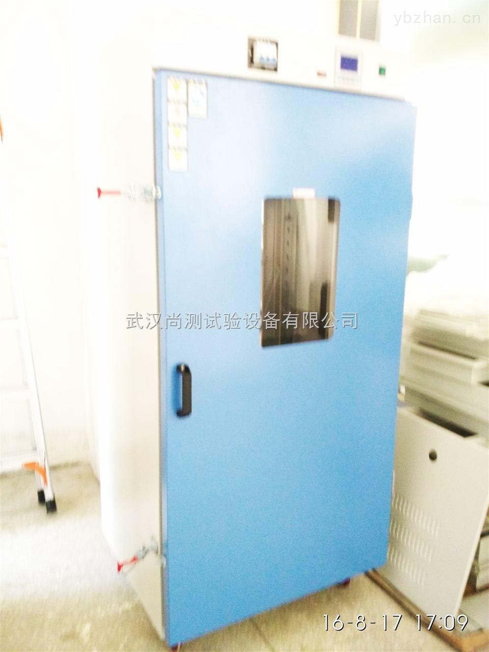 SC/QLH-100-熱空氣老化試驗箱