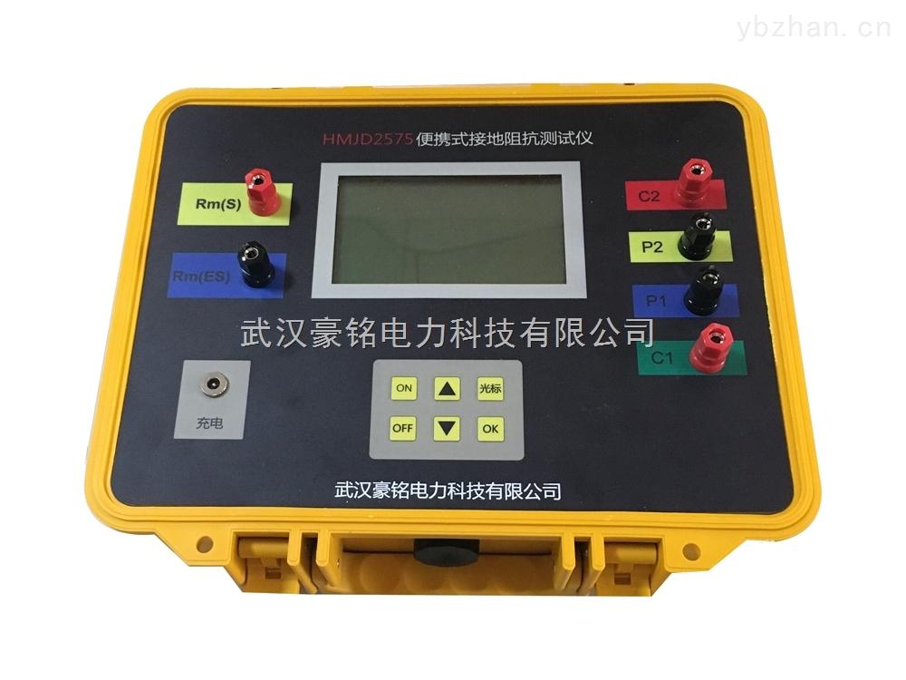 风电专用接地电阻测试仪
