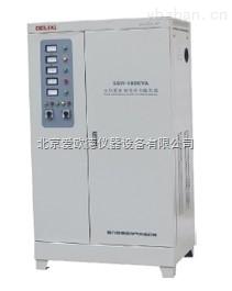 負載變化而造成電壓波動穩壓器設備維護