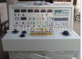 矿用电机综合特性试验台价格