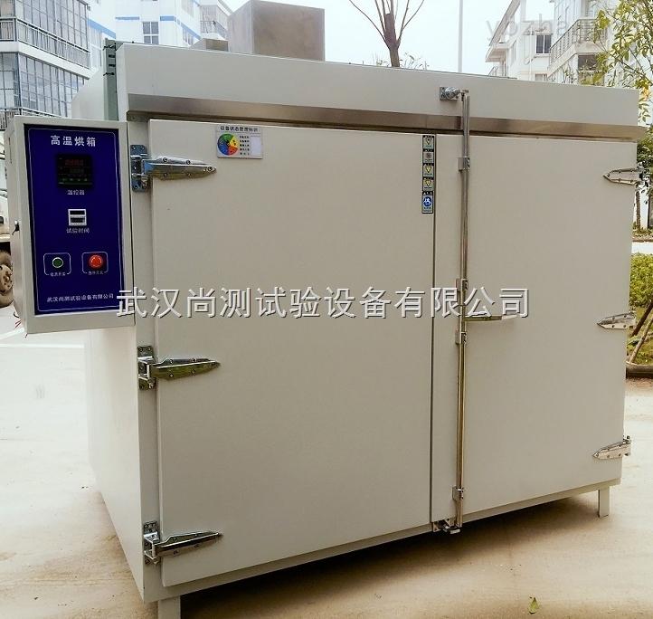 SC/BIB-25L-节能型高温老化箱
