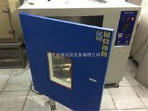 DHG台式烘箱选型