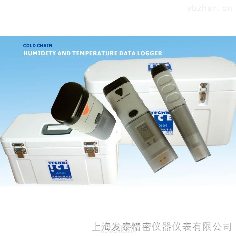 SSN-U盘温度记录仪