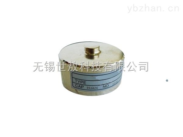 SAYBCZ02应变式称重传感器SR球面量程1kN-100kN