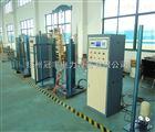 批发价电力安全工器具力学性能试验机特价销售