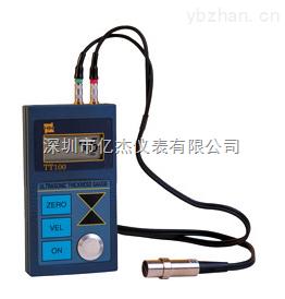 TT100A超聲波 測厚儀