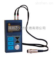 TT100A超声波 测厚仪
