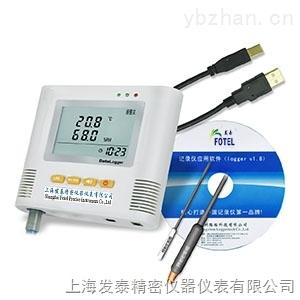 单路高精度温湿度记录仪