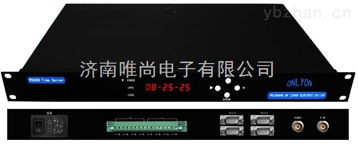 高精准CDMA同步时钟,给您带来标准的时间。