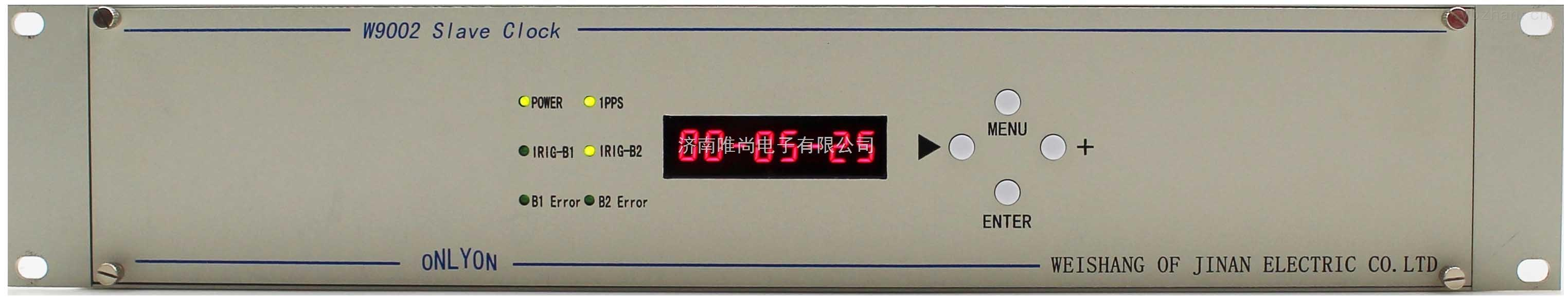 时间同步服务器,品质保障!