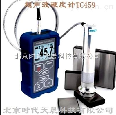 北京时代TC459数字型超声波硬度计
