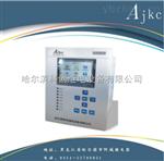 AJZ830-B科创继电彩屏综合保护测控装置
