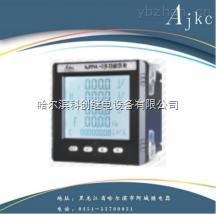 多功能液晶仪表