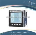 科创继电AJR72 网络多功能仪表