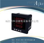AJR8080多功能仪表