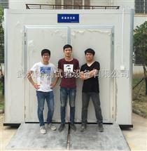 SC/BIR-37锂电池高温老化房