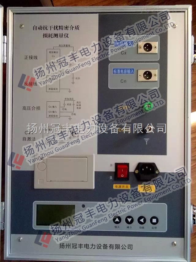 GF-7000A抗干扰介质损耗测试仪首选