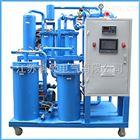 DZJ系列单级高效真空滤油机