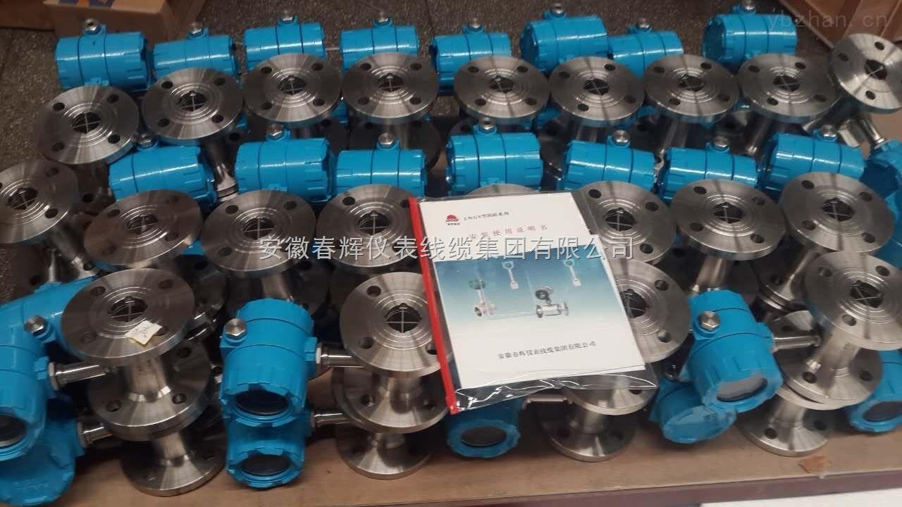 ZHJ-402-Z1-一體化振動溫度傳感器