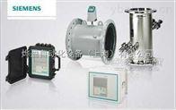 西门子气相色谱仪配件电磁阀控制模块2020166-001