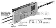 FX-500 Ver.2SUNX数字光纤传感器 FX-500 Ver.2