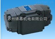 液控單向閥PCV-T06-50-ET-20-N臺灣Northman團結進取