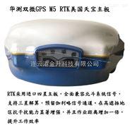 江蘇美國天寶主板RTK華測雙微GPSM5優價