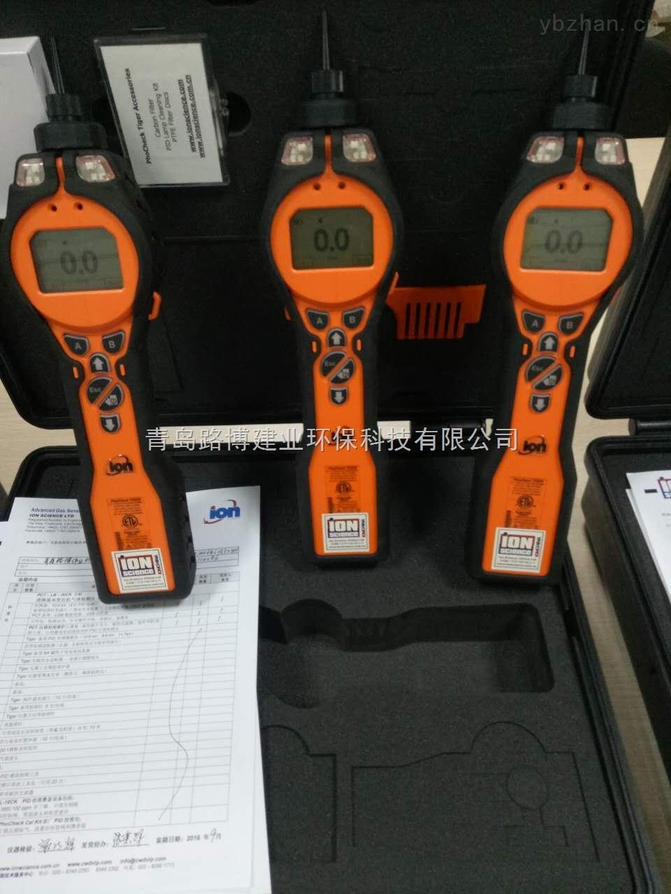 TIGER LT-離子科學儀器的便攜式LT基本VOC氣體儀器