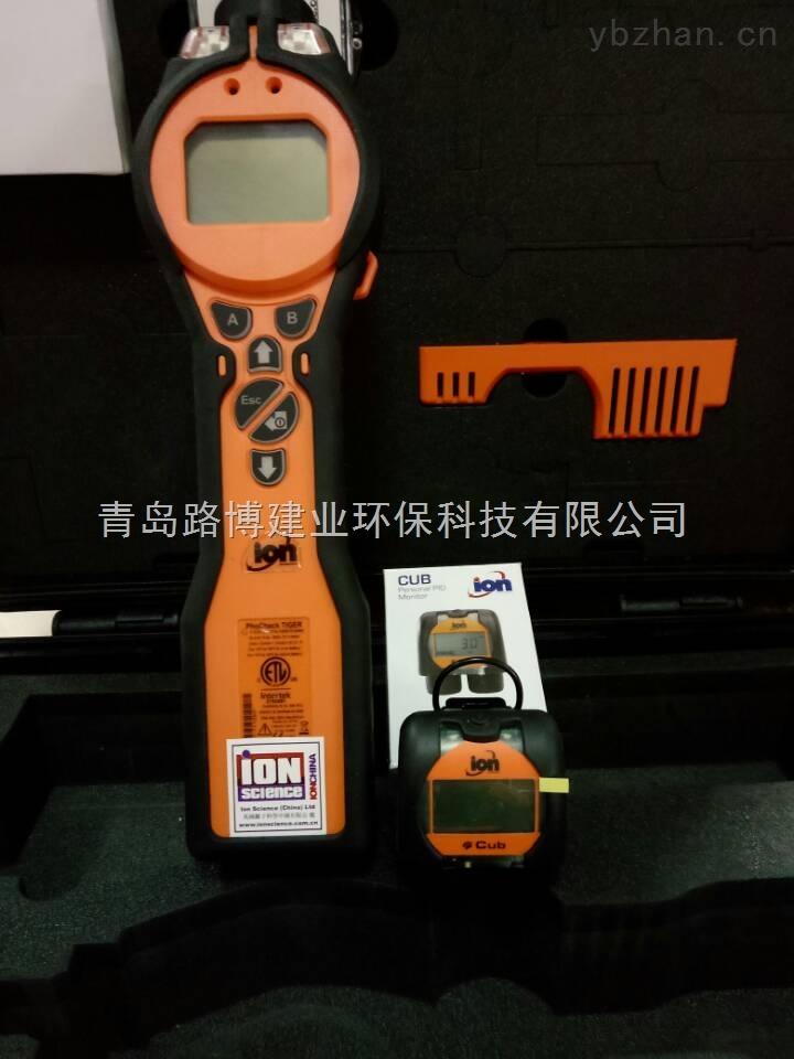 PhoCheck Tiger-山东供应PhoCheck Tiger虎牌VOC气体检测仪