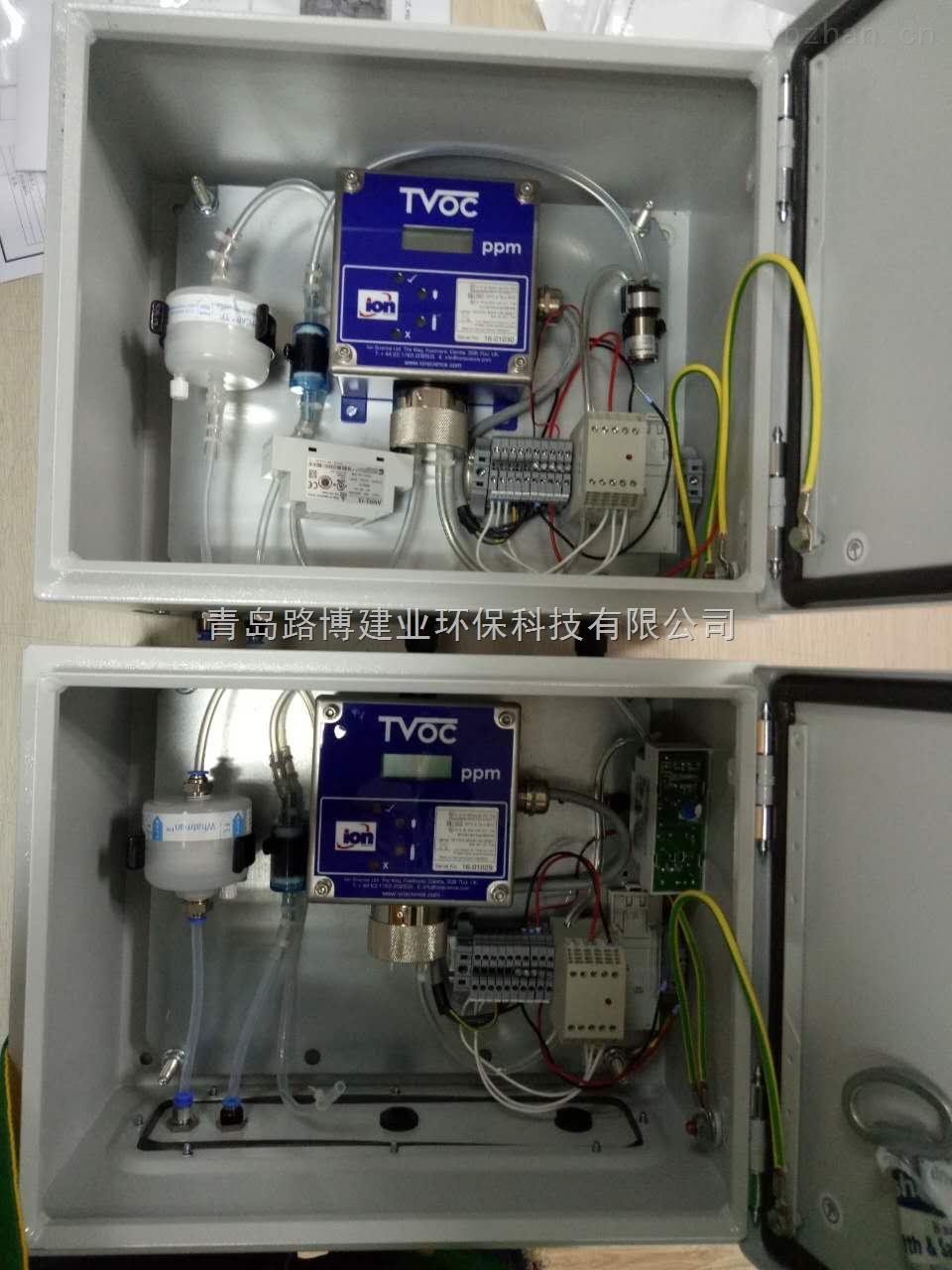 环境的在线式Tvoc检测设备选英国离子专业高精度检测