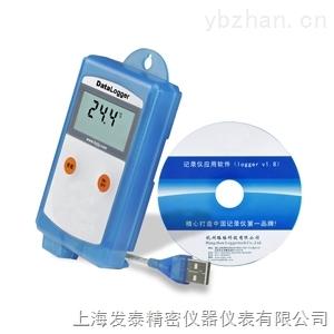 L91-1-温度记录仪(内置传感器)