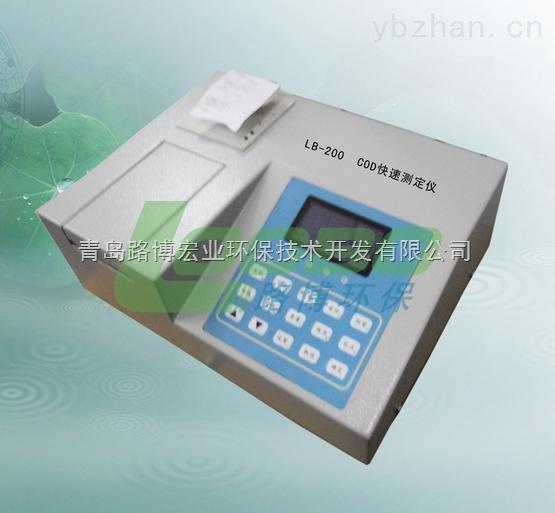 LB-200經濟型COD速測儀廠家