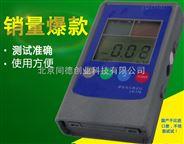 手持式静电测试仪