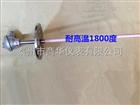 刚玉铂铑热电偶WRP-430