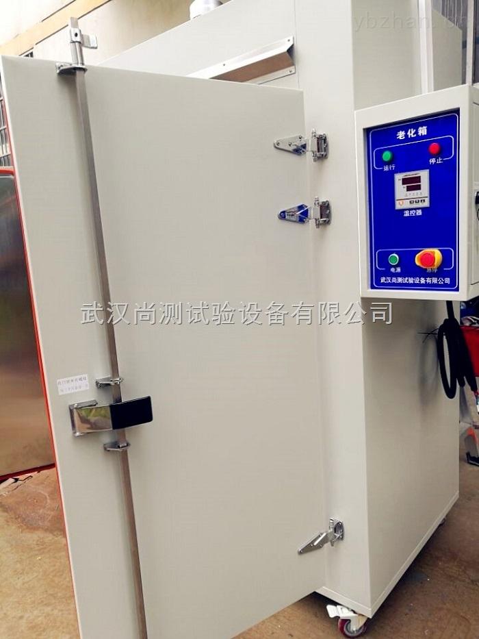 SC/BIX-12A-智能水表恒温老化箱