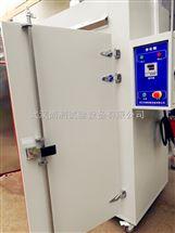 SC/BIX-12A智能水表恒温老化箱优势