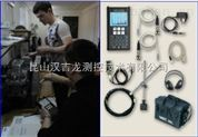 Vibration analyzer 振动分析仪DC-21