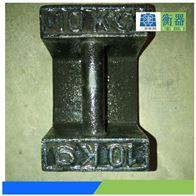 电子秤校准10公斤铸铁砝码