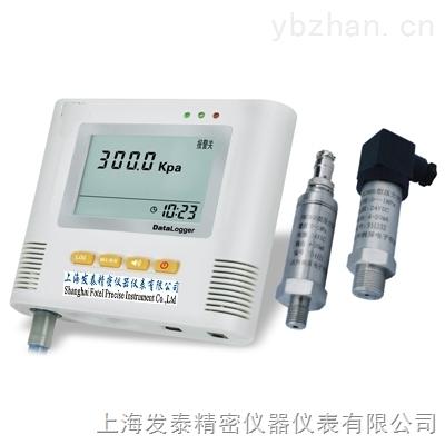 L99-YQW智能压力温度记录仪