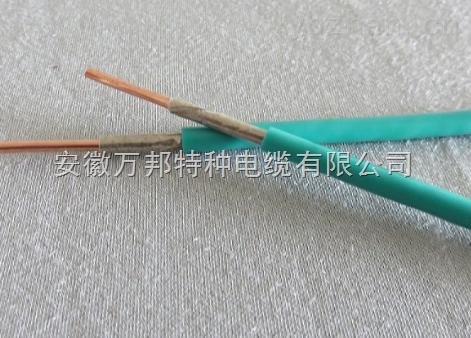 WDZCNBV清洁环保型电缆