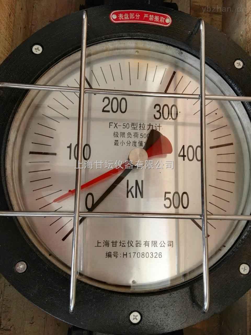 机械式测力计FX-50kn 新品推荐_表盘精度:1kn/格