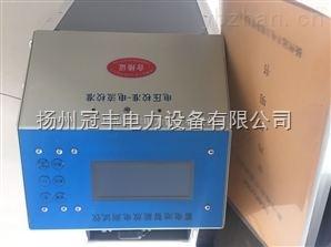 蓄电池组负载测试仪质优价实质保三年
