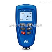 CEM华盛昌涂层测厚仪铁铝两用漆膜油漆镀层厚度测量仪DT-156