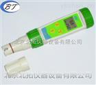 北京供应8205型笔式pH计