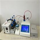 不溶性固体专用卡尔费休水分测定仪