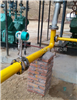 蒸汽流量計安裝位置說明