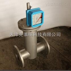 隔爆金属管流量计,气体金属管浮子流量计